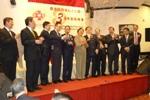香港醫療專業人士恊會三週年晚會 5月30日 2011年